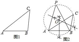 阅读下面材料: 在数学课上,老师提出利用尺规作图完成下面问题: 已知:∠ACB是△ABC的一个内角. 求作:∠APB=∠ACB. 小明的做法如下: 如图 ①作线段AB的垂直平分线m; ②作线段BC的垂直平分线n,与直线m交于点O; ③以点O为圆心,OA为半径作