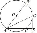如图,AB是⊙O的直径,AC是弦,∠BAC的平分线交⊙O于点D,过点D作DE⊥AC交AC的延长线于点E. (1)求证:DE是⊙O的切线; (2)若AB=10,AC=6,求DE的长.