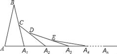 在第1个△ABA1中,∠B=20°,AB=A1B,在A1B上取一点C,延长AA1到A2,使得A1A2=A1C;在A2C上取一点D,延长A1A2到A3,使得A2A3=A2D;…,按此做法进行下去,第n个三角形的以An为顶点的内角的度数为______.