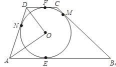 如图,⊙O是梯形ABCD的内切圆,AB∥DC,E、M、F、N分别是边AB、BC、CD、DA上的切点. (1)求证:AB+CD=AD+BC (2)求∠AOD的度数.