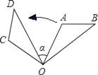 如图,△OAB绕点O逆时针旋转80°得到△OCD,若∠A=110°,∠D=40°,则∠α的度数是_____.